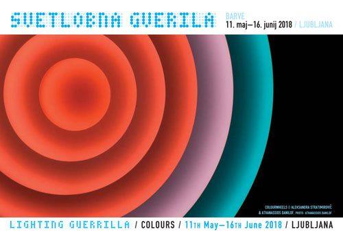 Lighting Guerrilla 18: Colours